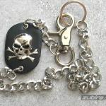 łańcuch metalowy do portfela